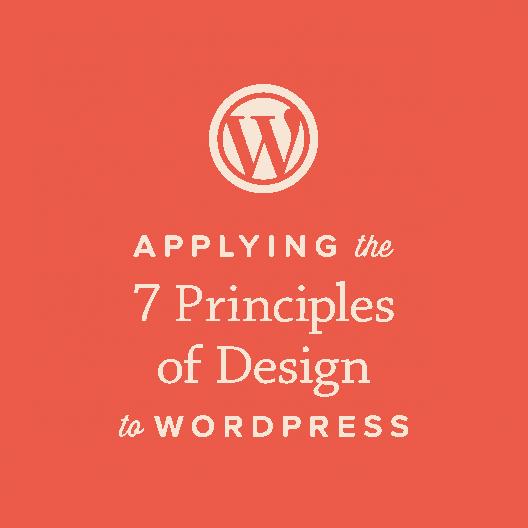 Good design isn't an accident…